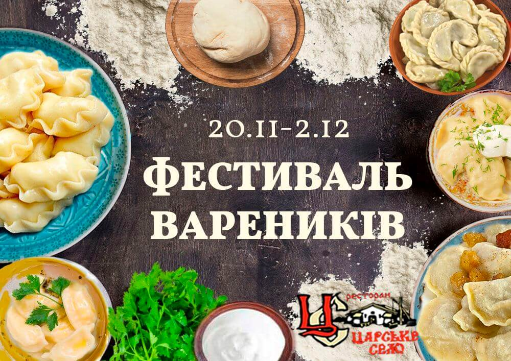 Dumplings festival in Tsarskoye Selo