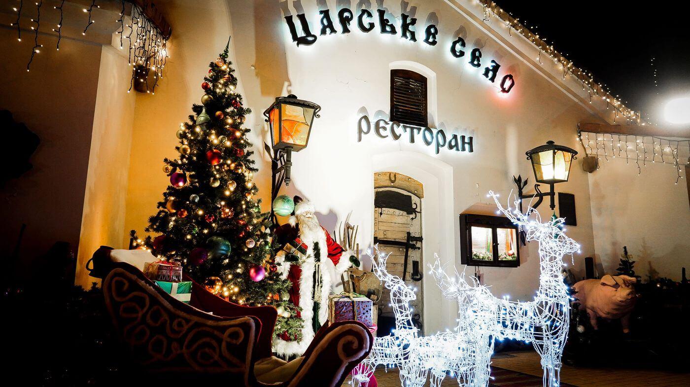 Необычные рестораны Киева