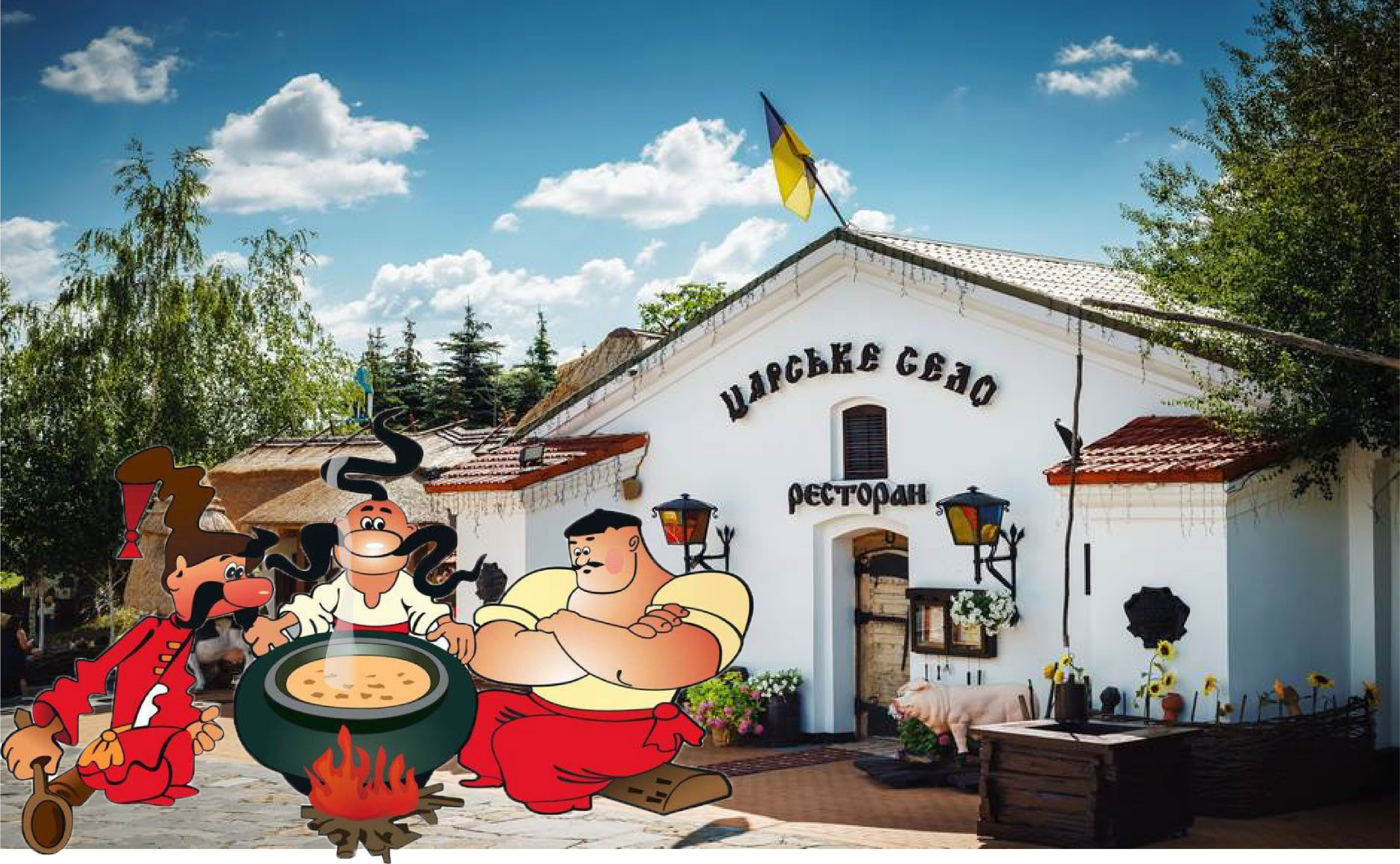 Казацкие выходные в Царском селе