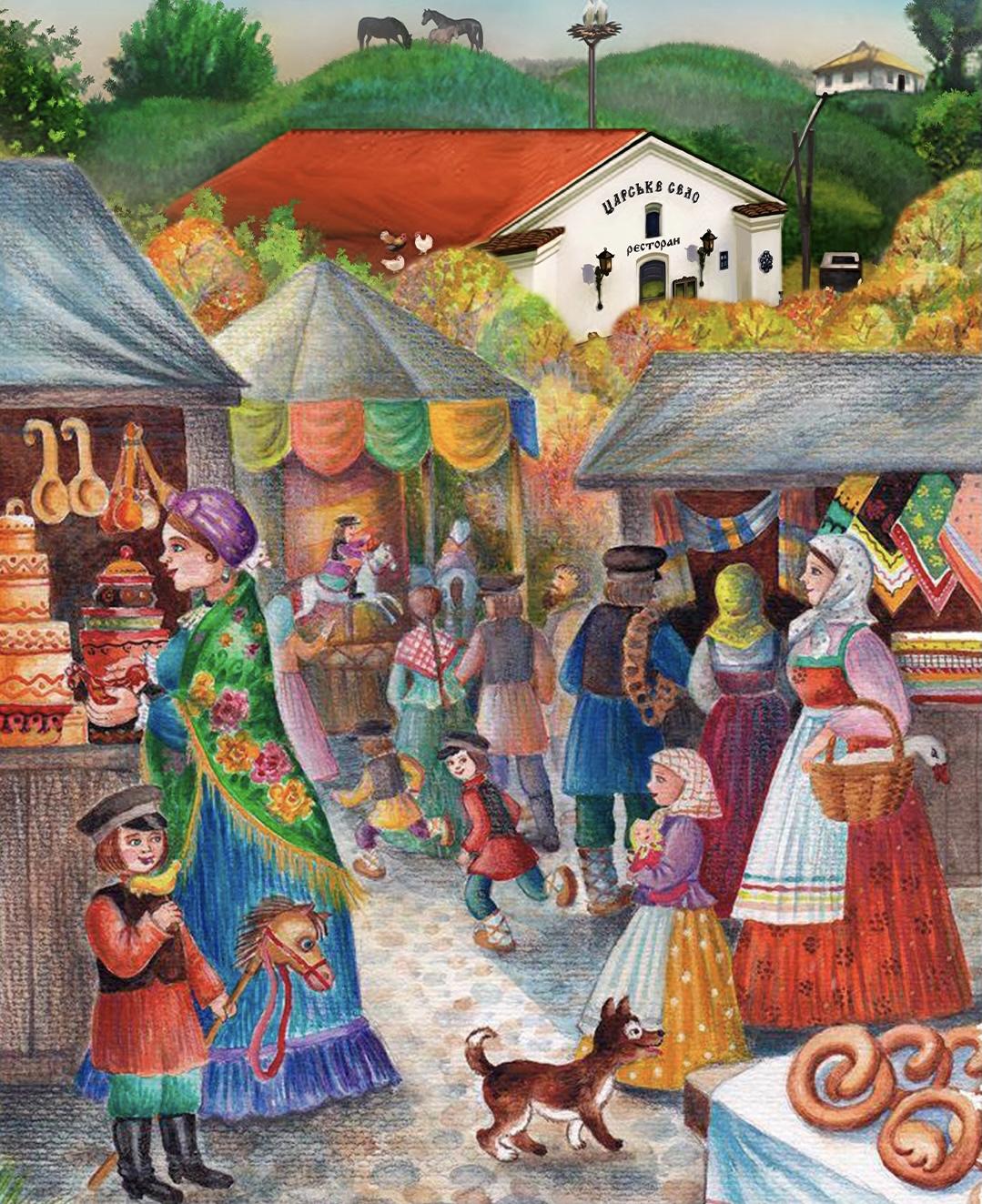 Український ярмарок у Царському селі!